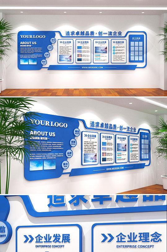 蓝色科技办公形象墙企业文化墙-众图网