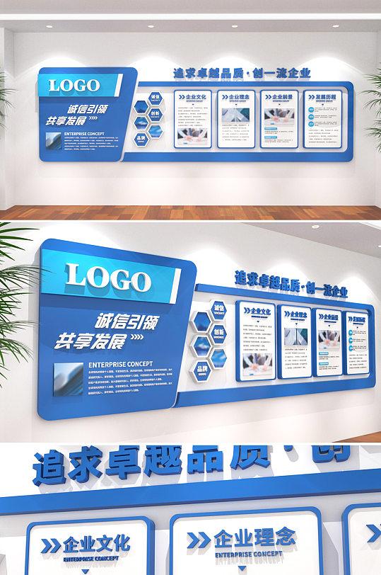 蓝色科技大型办公形象企业文化墙-众图网