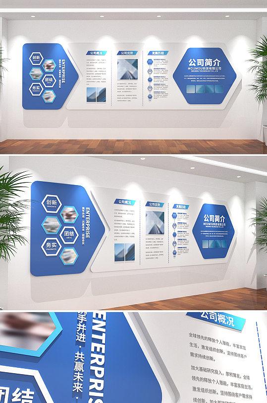 企业通用立体文化墙-众图网