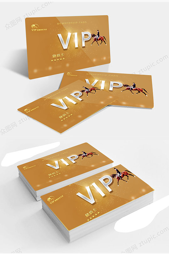 黄色色块VIP会员卡设计模板-众图网