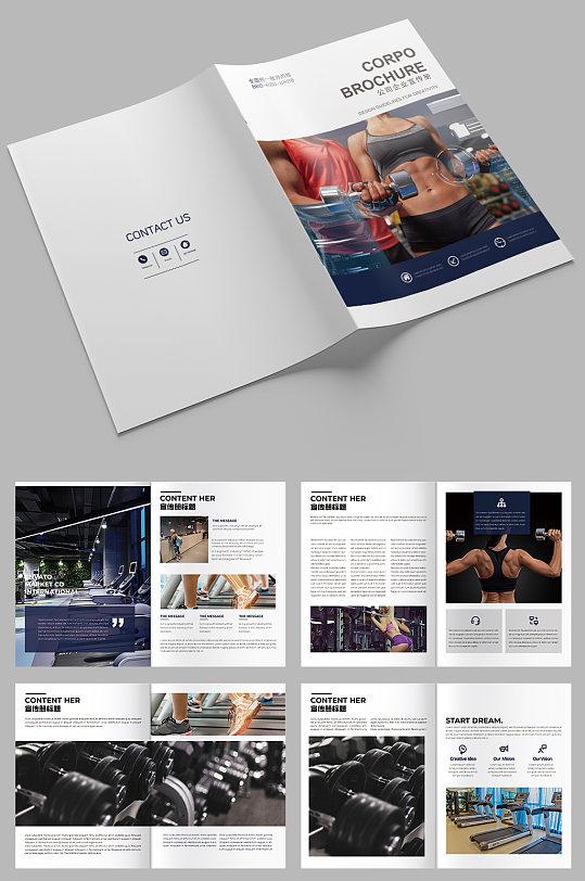 健身房画册运动画册健身咨询画册-众图网