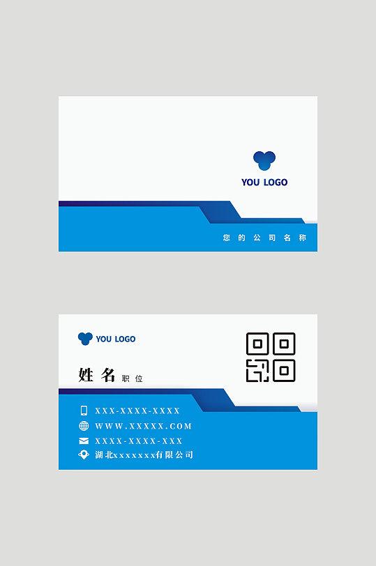 蓝色科技公司名片设计-众图网