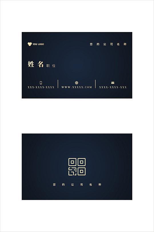 黑色高档名片设计模板-众图网