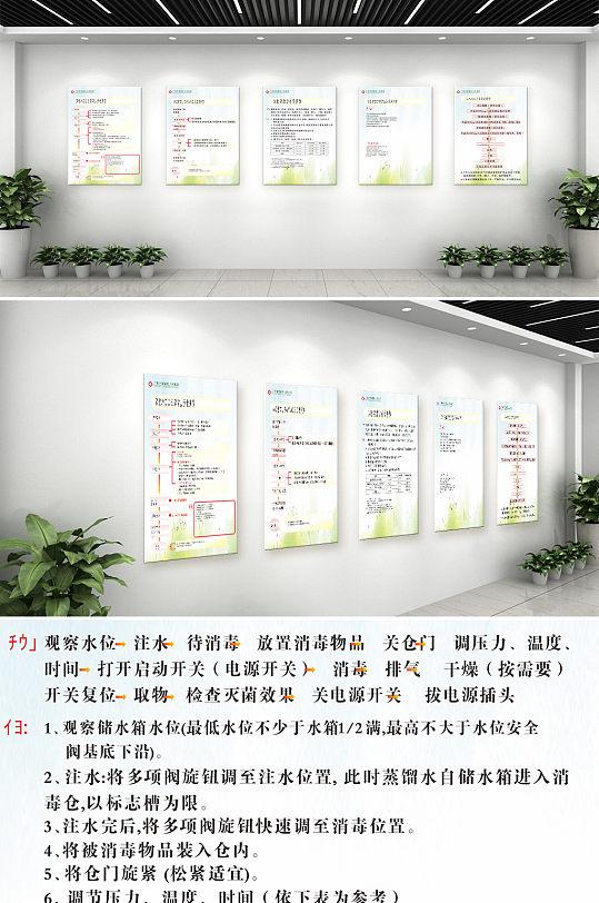手术室医院规定展板医疗文化墙-众图网