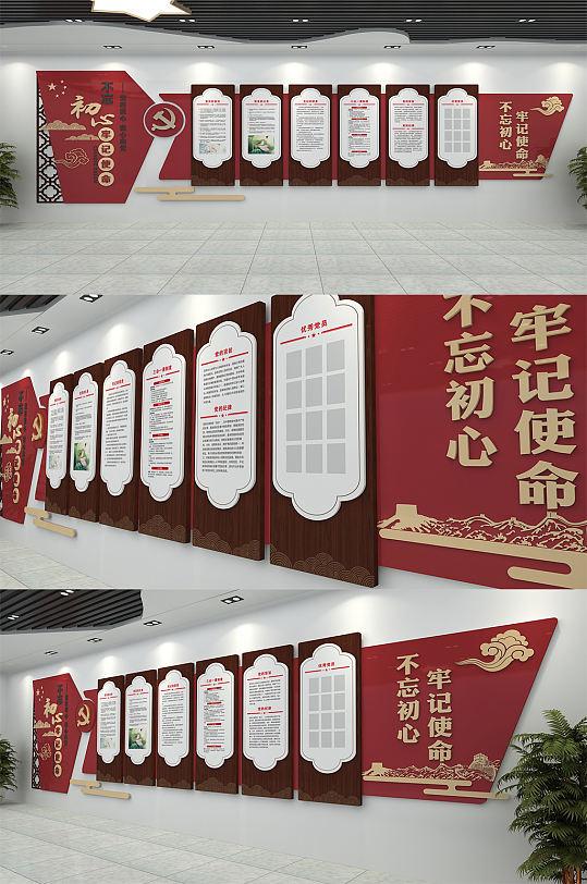 十九大党员之家部门党建文化墙-众图网