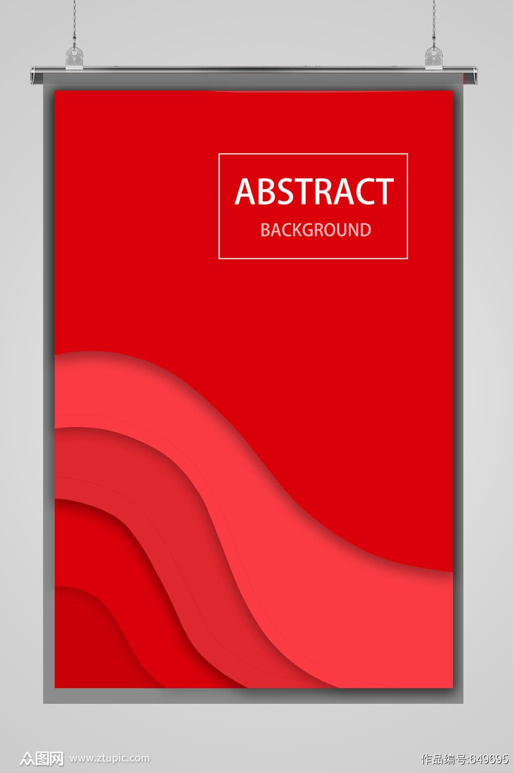 红色立体剪纸背景素材