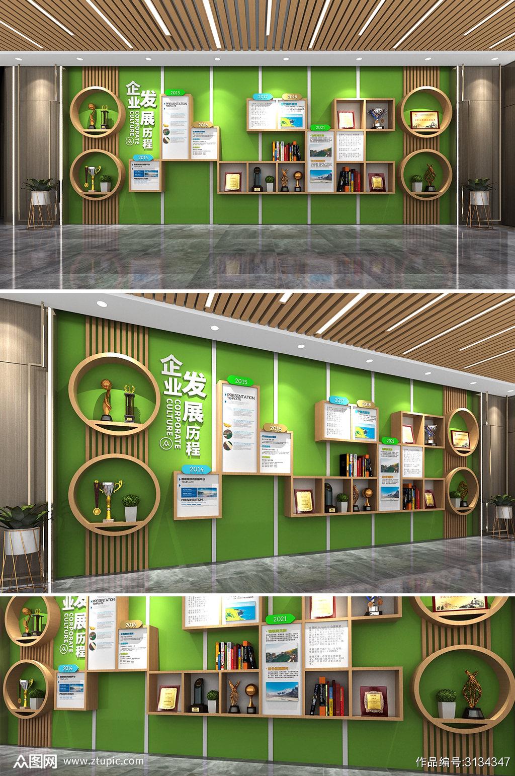 木纹绿色清新企业发展历程企业文化墙素材