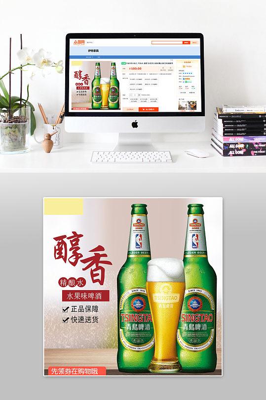 醇香大气简约啤酒淘宝详情页设计素材-众图网