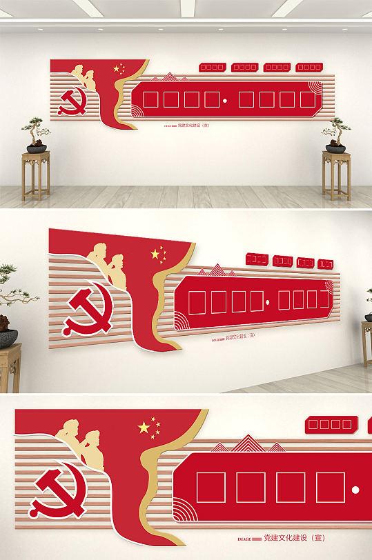大红色大气党建文化墙-众图网