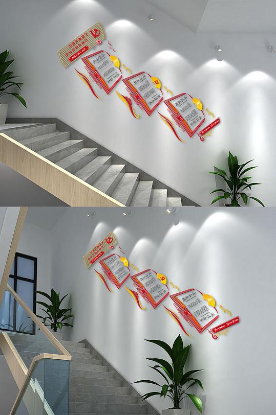 红色大气楼梯文化墙-众图网