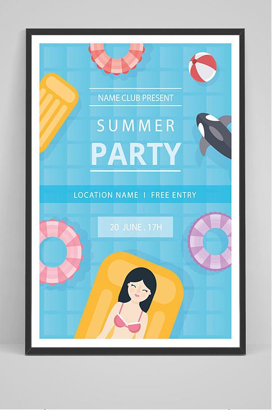 蓝色简洁泳池派对海报-众图网