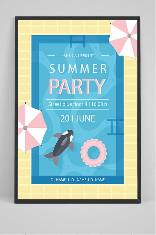 小清新游泳池海报设计-众图网