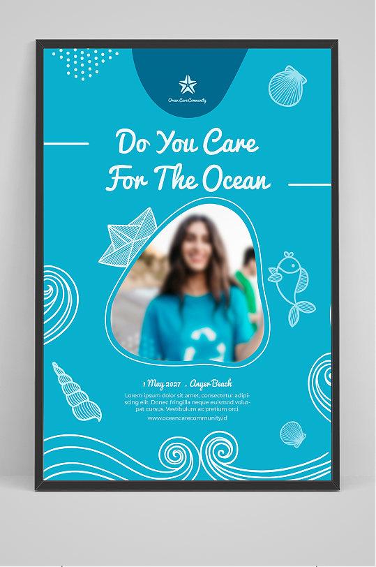 蓝色海边游玩海报设计-众图网