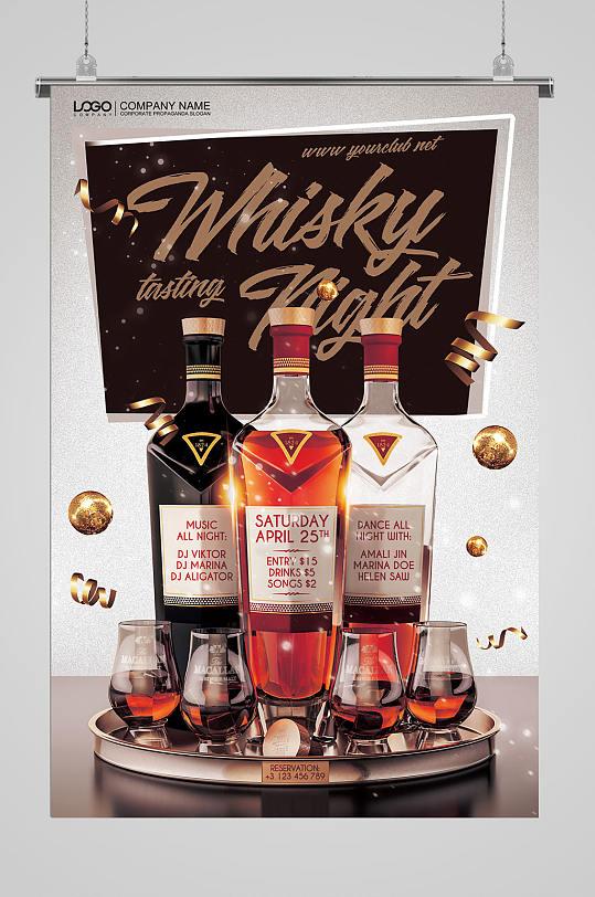 酒吧洋酒海报设计-众图网