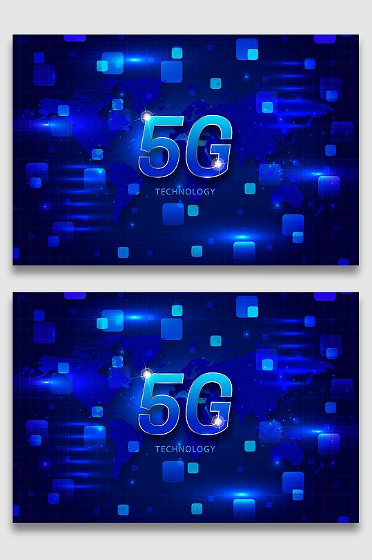 蓝色科技5G海报背景设计-众图网