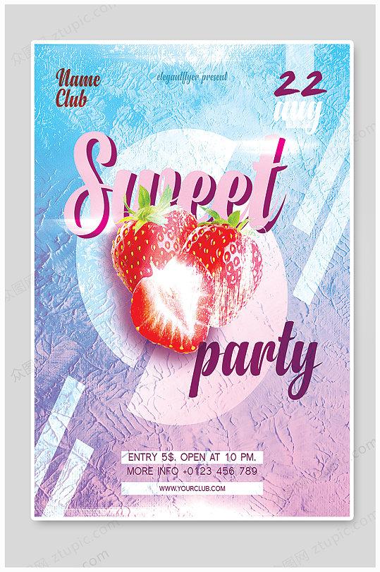 精品草莓派对海报设计-众图网