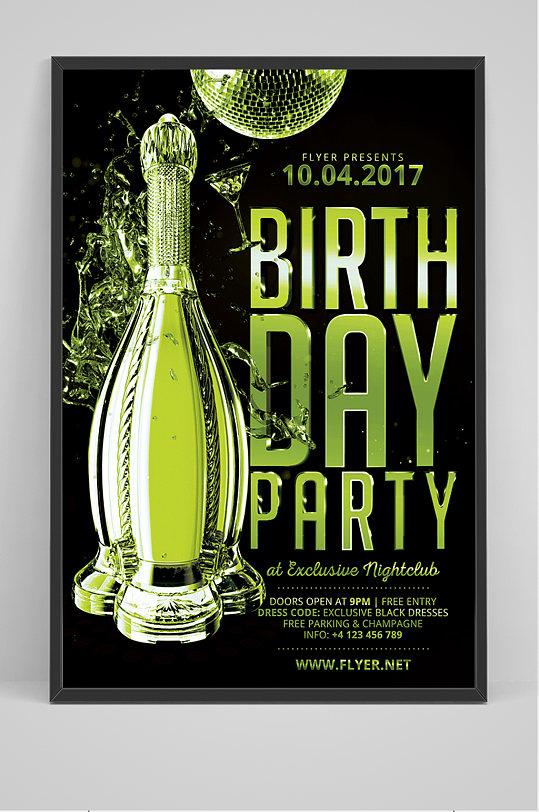 绿色酒吧派对促销海报-众图网