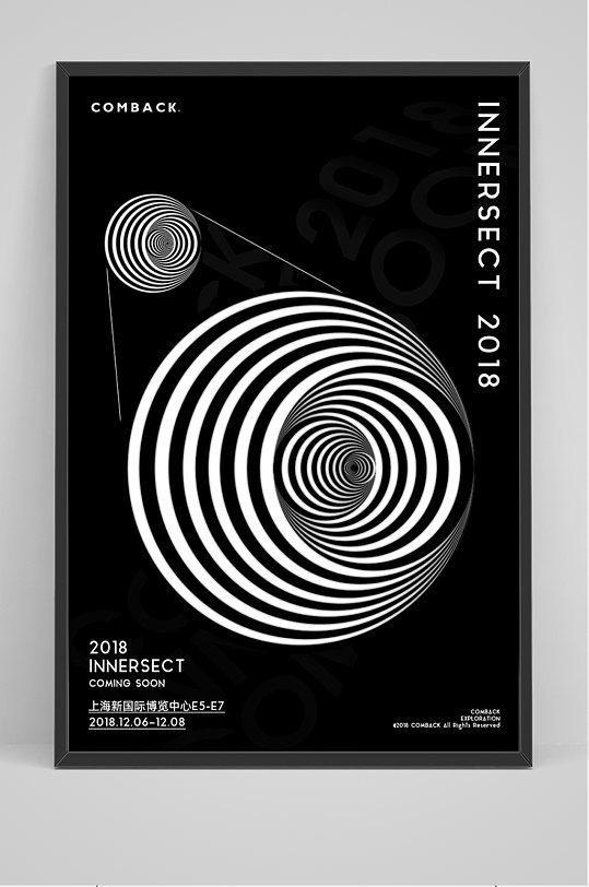 创意视觉设计海报-众图网