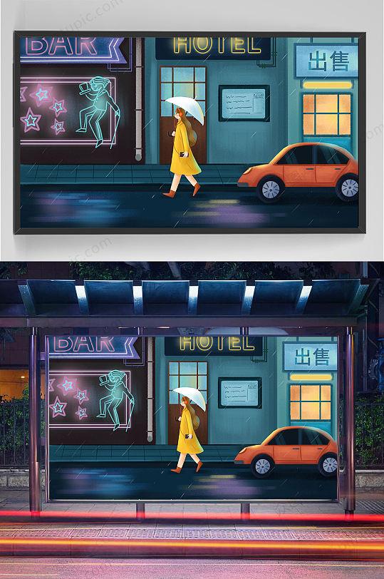 夜晚女孩独自行走插画设计-众图网