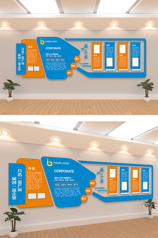 蓝色科技办公形象墙-众图网