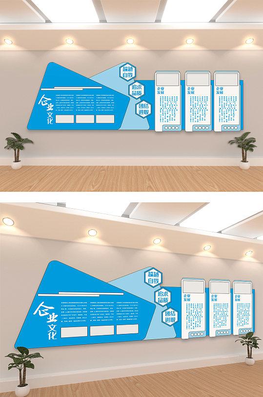 原创高档公司企业文化墙-众图网