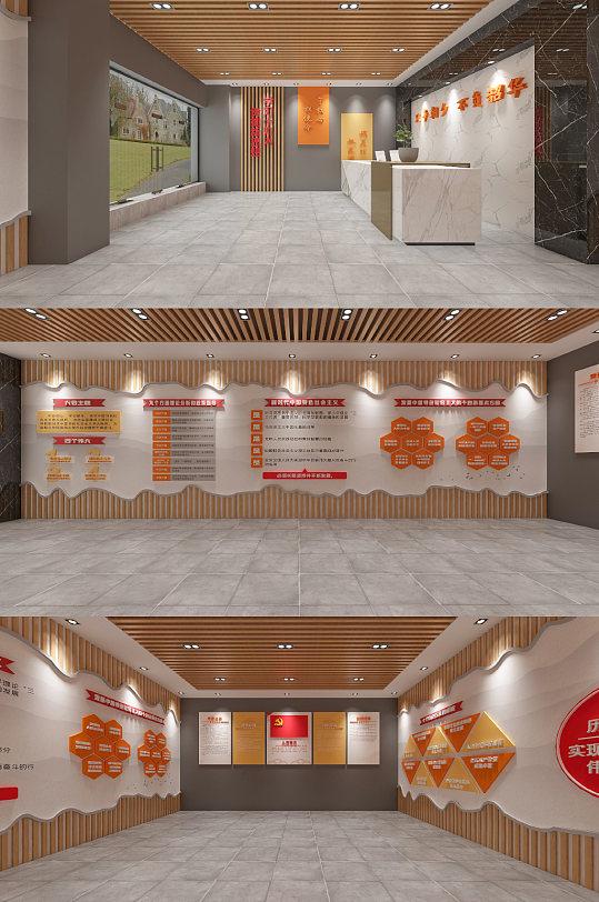 党建展厅学习十九大文化墙展馆展厅-众图网