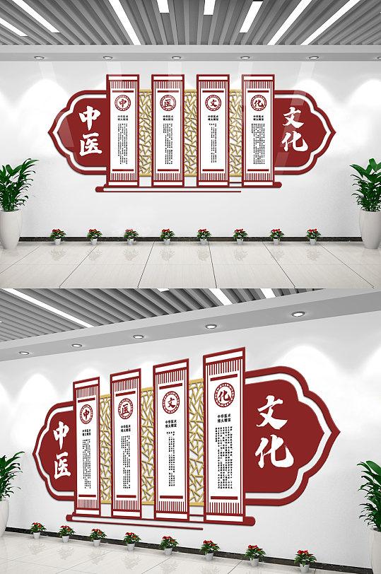 中医医院企业文化墙-众图网