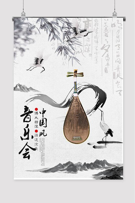 中国风音乐会水墨海报-众图网