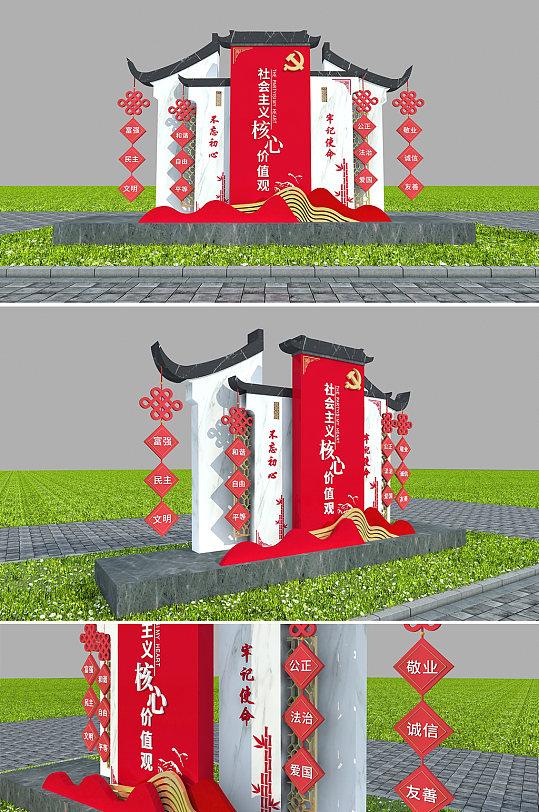中式红色党建核心价值观户外雕塑-众图网