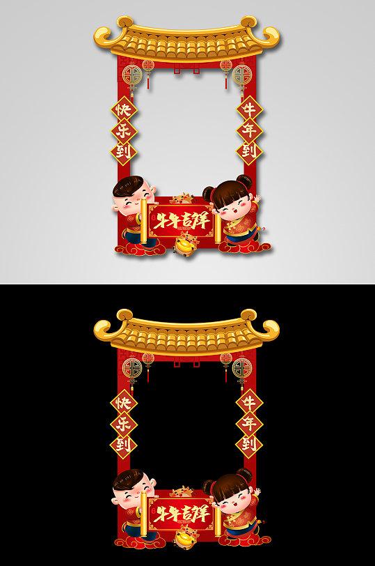 中式房屋造型牛年吉祥新年春节牛年拍照框-众图网