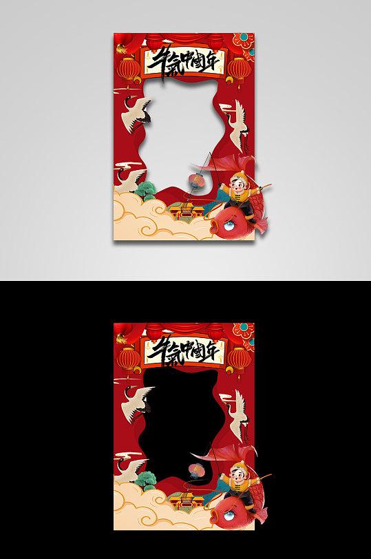 牛气中国年锦鲤牛年新年春节拍照框-众图网