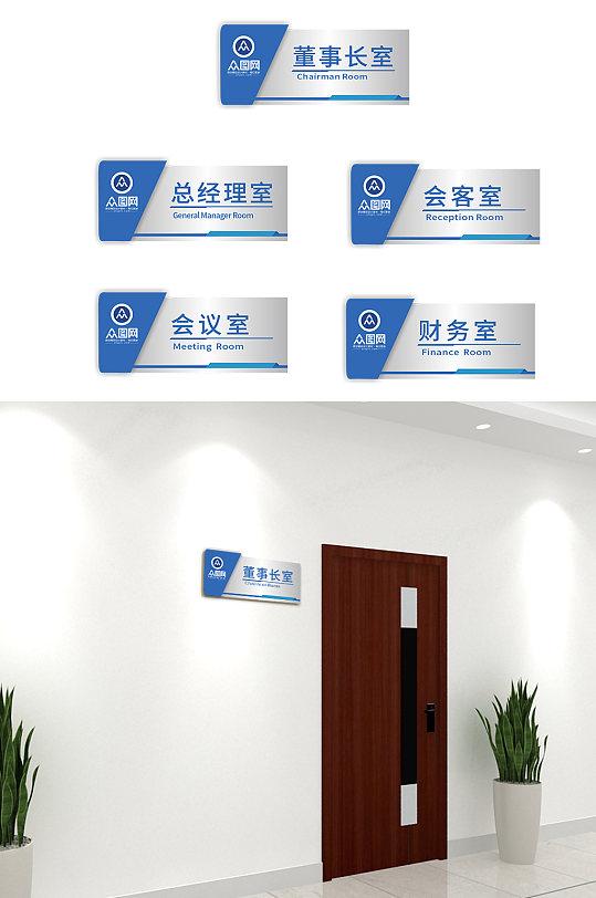 现代简洁企业办公室侧挂门牌科室牌