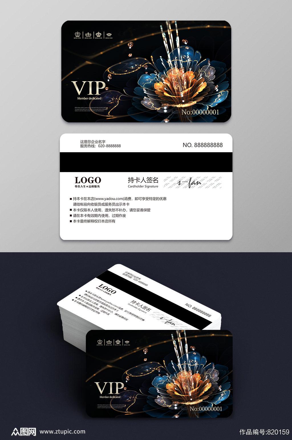 绚丽花朵商务VIP卡名片设计模板图片素材