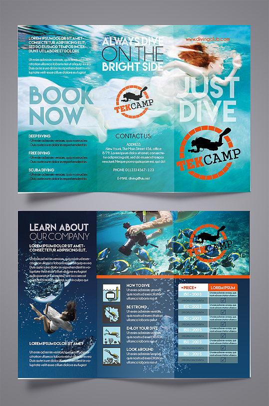 旅行社潜水考证游泳三折页-众图网