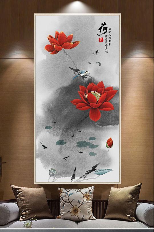 新中式工笔荷花九鱼图玄关过道背景墙装饰画