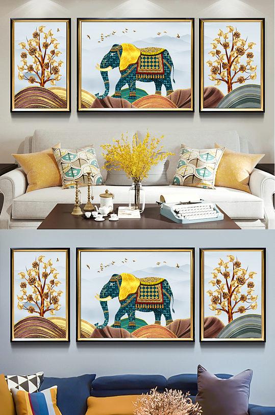 抽象风景发财树大象现代简约轻奢客厅装饰画