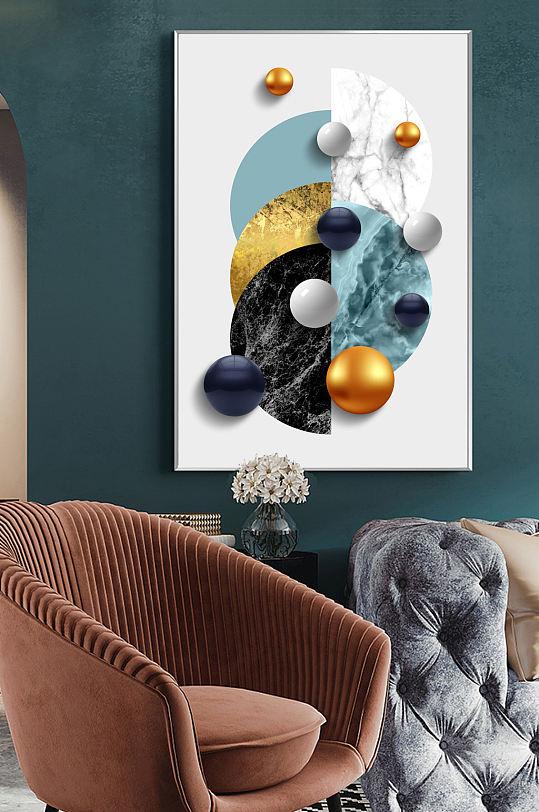 现代简约3D立体球抽象几何玄关过道装饰画