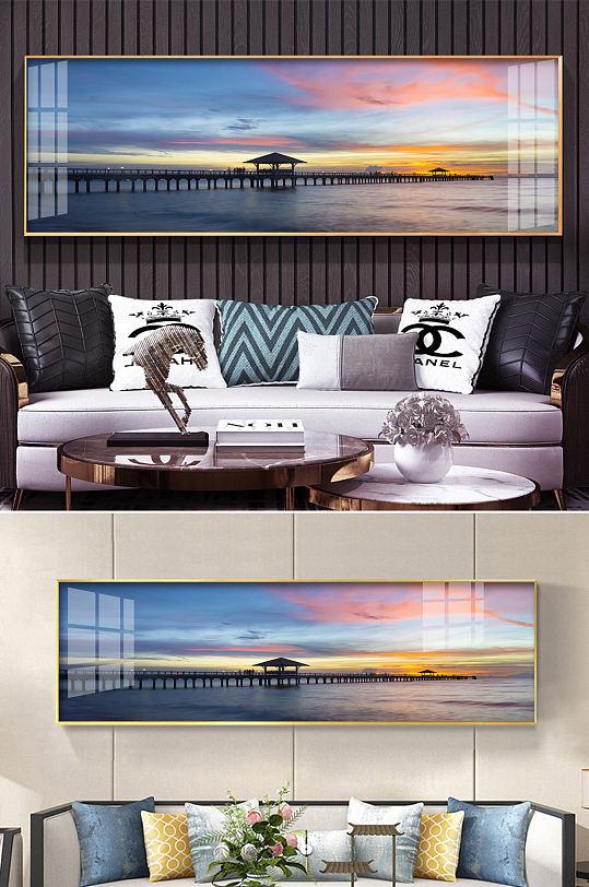 现代唯美夕阳风景装饰画-众图网