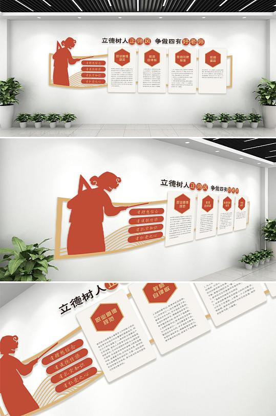 中式校风校训宣传文化墙-众图网