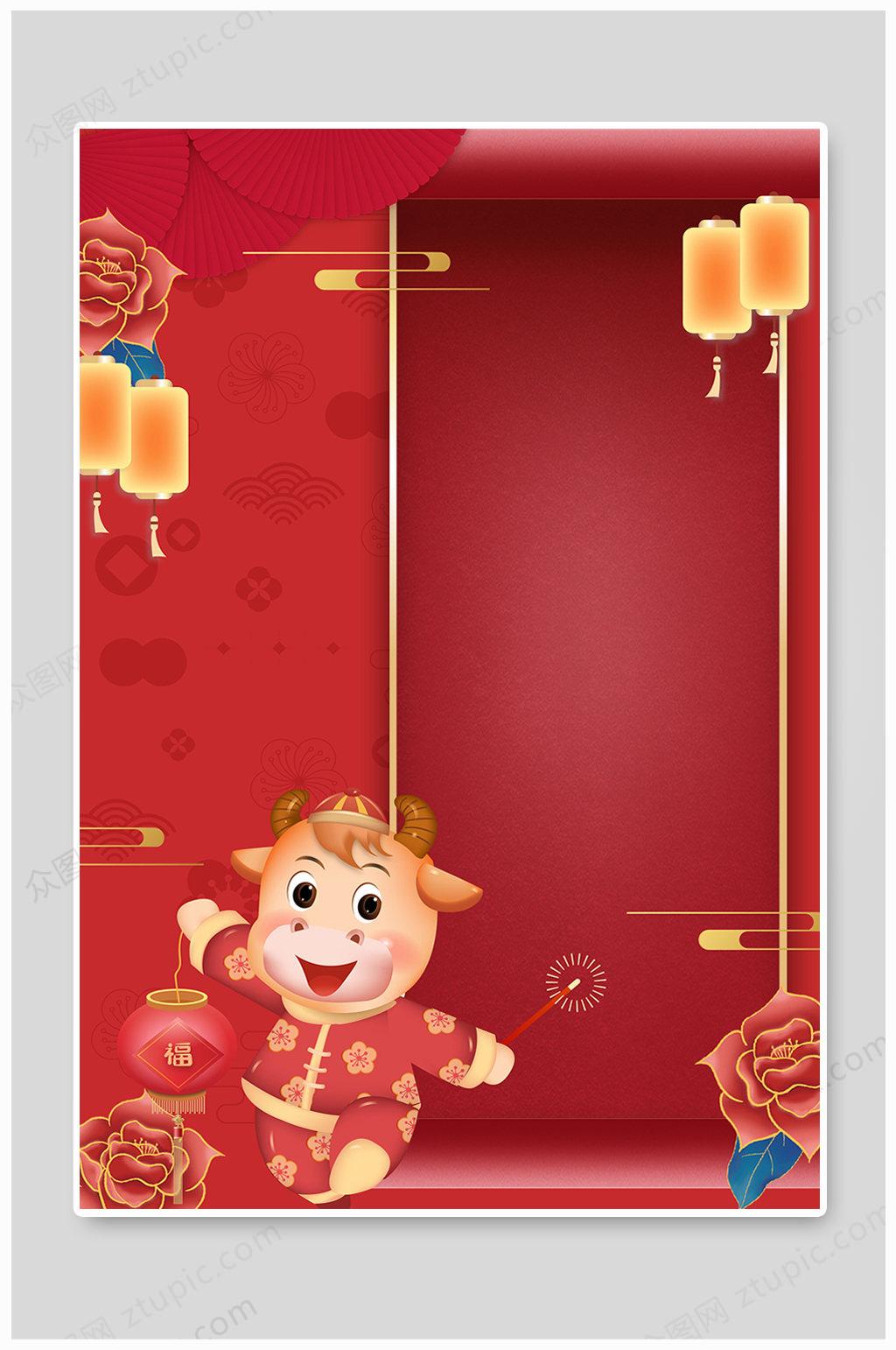 春节节日小报素材_2021牛年海报背景设计-免抠背景素材下载-众图网