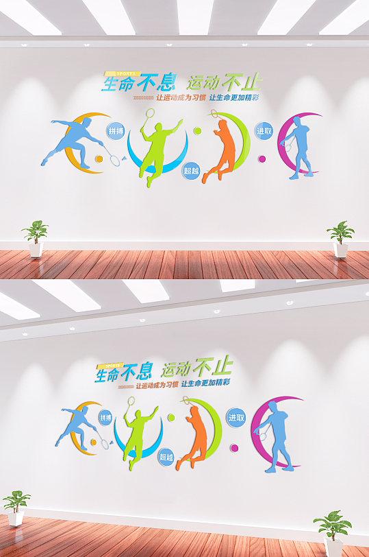 简约大气室内运动健身房文化墙-众图网