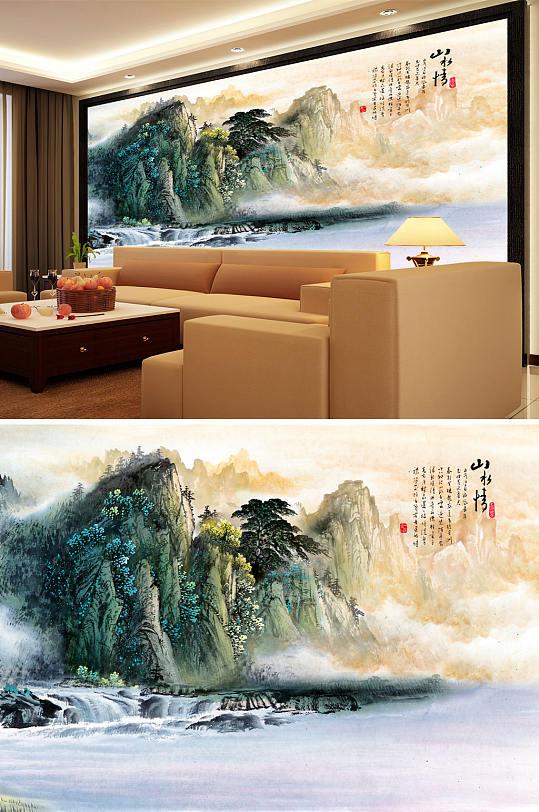 山水画山水情背景墙-众图网