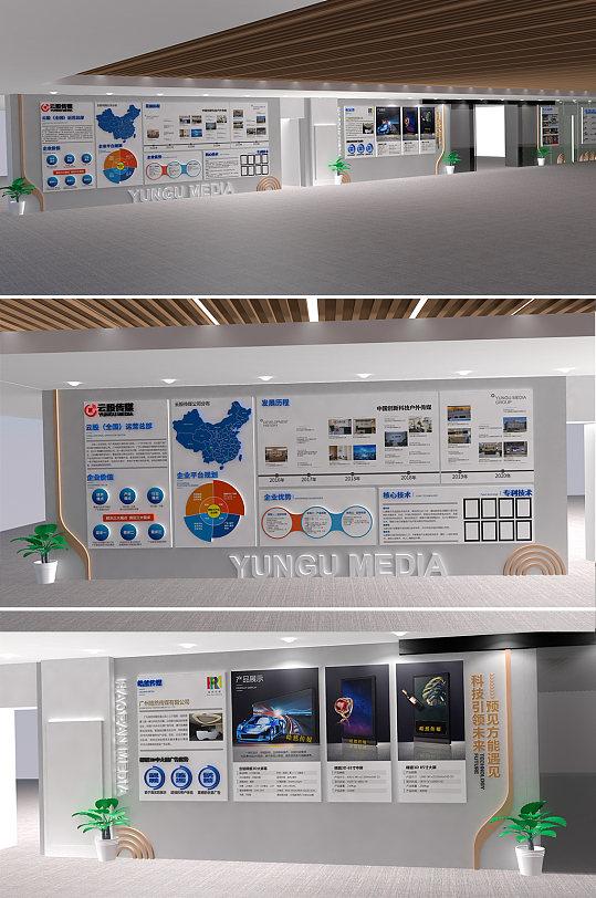 科技公司文化墙设计 科技企业文化墙图片-众图网
