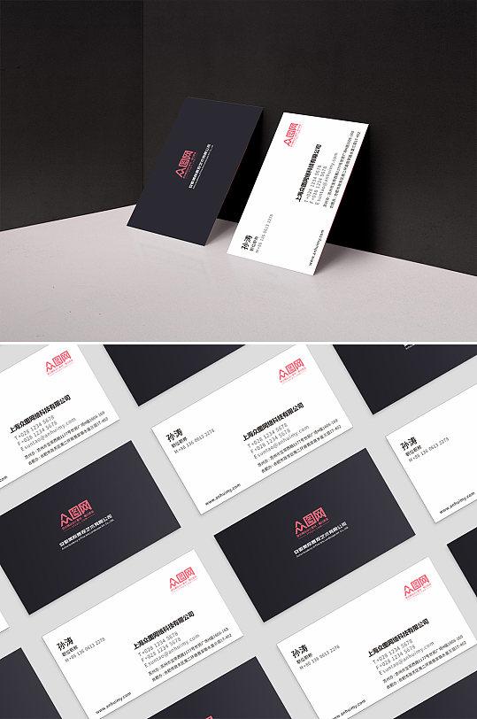 简洁企业名片设计-众图网