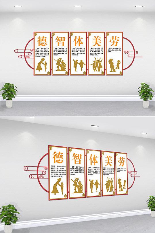 校园文化墙文化学校建设-众图网