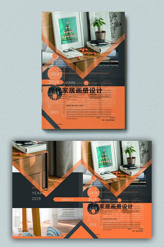 橙色大气商业画册封面-众图网