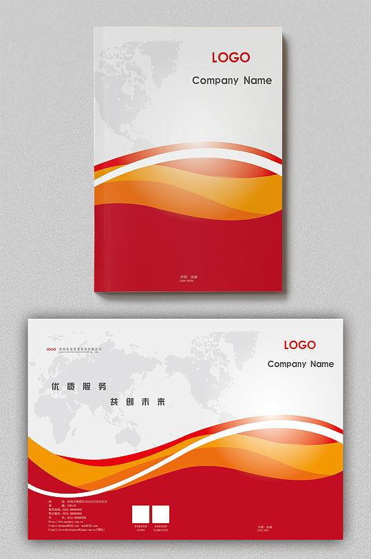 红色大气企业画册封面-众图网