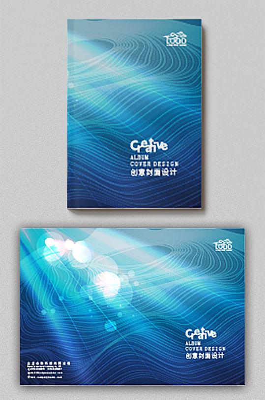 蓝色大气简约企业画册封面-众图网