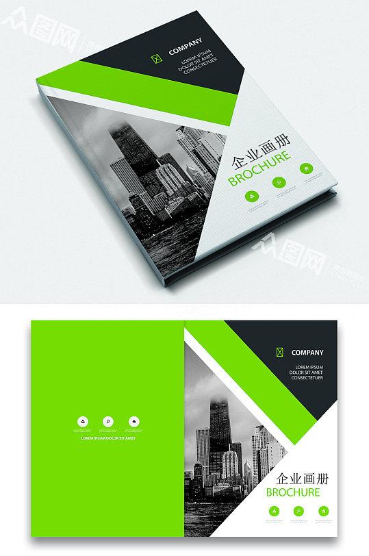 绿色大气几何企业产品手册画册封面-众图网