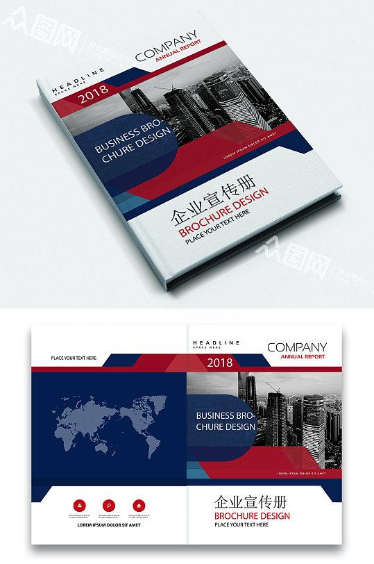红色大气几何企业产品手册画册封面-众图网